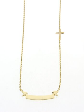 CHAIN/BANNER & CROSS LOUSTRE/EXA 1017-1019