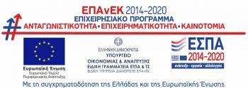 EU_ESPA_logo